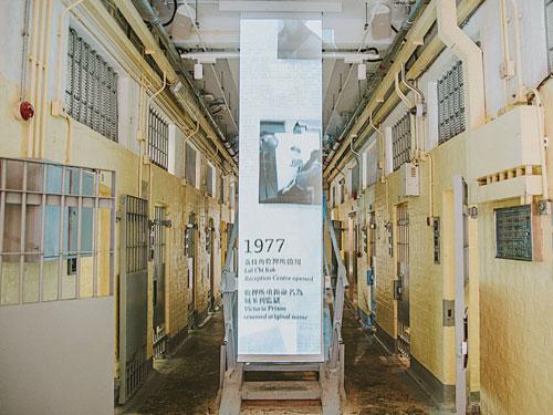 參觀者也能走入舊時的監獄了解囚犯的生活