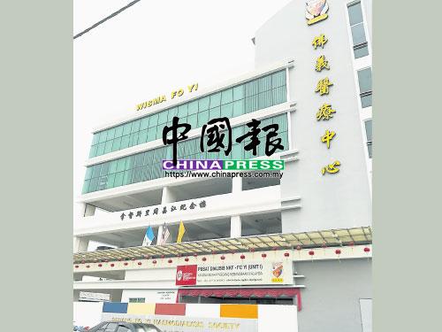 佛義第一間洗腎和中心,已遷入峇東佛義醫療中心。