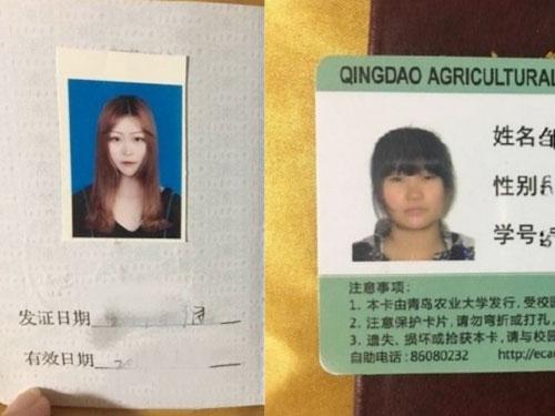鄒女到韓國前後的長相變化極大,有網友懷疑她是去整形。