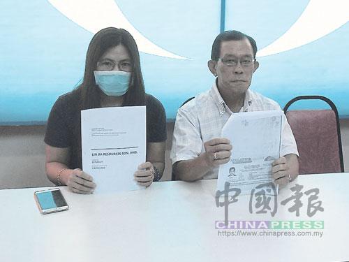 林新穎(左)與林祥和,展示男事主的簽證及入境文件。