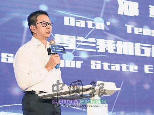 鄧章欽強調,單一基建項目告吹並不影響中國投資者信心。