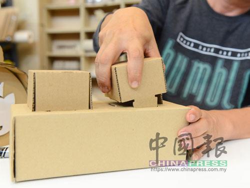 拼插紙皮玩具可以一一拼裝,讓小孩學習觀察、拆分再拼裝。