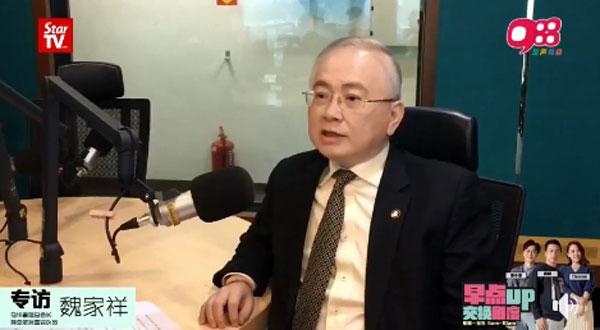 魏家祥接受988電台專訪。