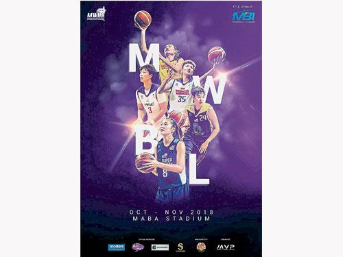 大馬女子籃球聯賽期待可以增至10隊參與其盛。