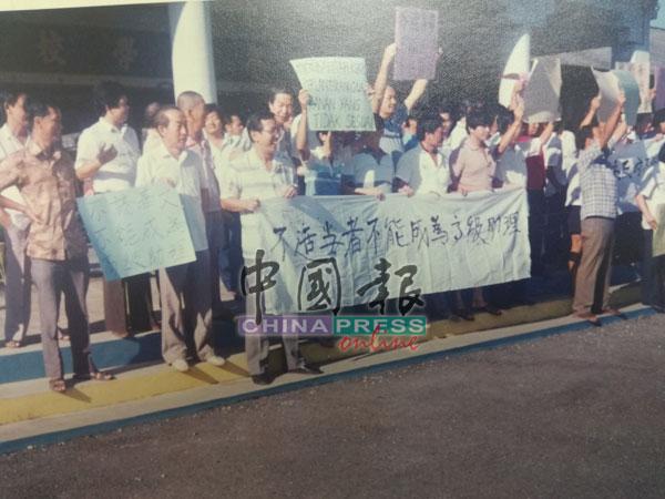 受影響的華小紛紛指出,若教育部不在10月14日之前解決問題,他們便會實施罷課行動;就連依照指示到華校擔任高職的老師變成夾心人,成為不受歡迎的人物。