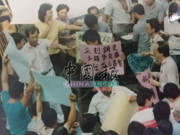 此舉當然也不被華社接受,馬六甲一間華小擁有200名家長舉行抗議會,要求教育部收回成命。