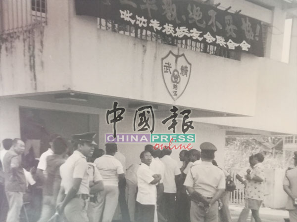 華小家長舉行抗議會,要求教育部收回成命。