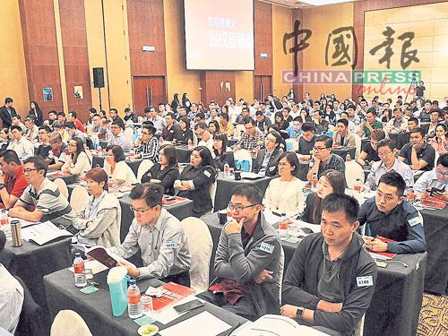 """由YYC超越集團和《中國報》聯辦、愛FM協辦的""""生意要做大,股權要規劃2.0""""研討會,吸引超過200人參與。"""