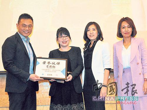 葉志超(左起)贈送榮譽合作夥伴牌匾給《中國報》,由林結鳳代表接領,林巧雲及葉欣向陪同。