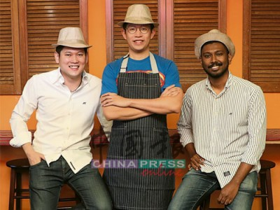三位創辦人Ivan Goh(左起)、Shawn Chong和Charles Devan。