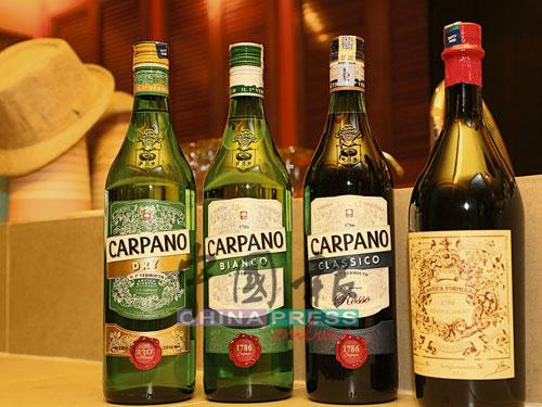 左起為Dry、Bianco、Rosso和Antica Formula。