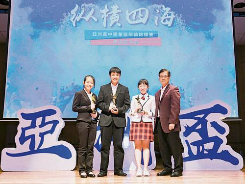 黃子恩(左起)和杜全豐也獲得優秀辯手殊榮。