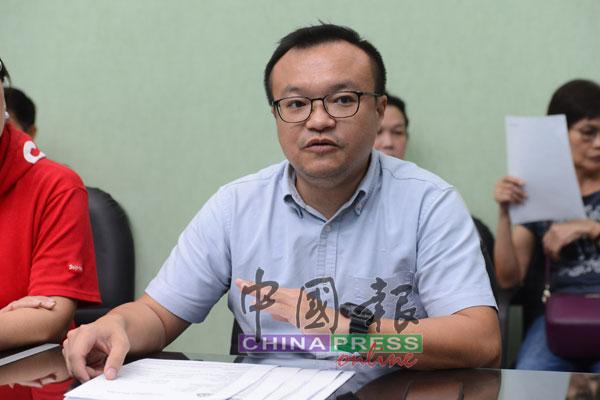 游佳豪提醒民眾小心提防集資投資計劃。