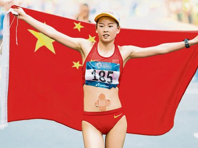 女子20公里競走,中國選手楊家玉奪冠。(歐新社)