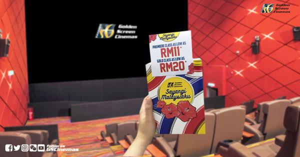 GSC第二波好康,小編當然不忘陸續與大家分享,現在你只需付少少的錢,就可以獲得貴賓級的看電影享受喔。