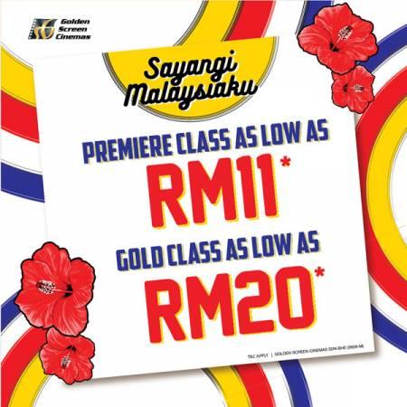 """配合""""Sayangi Malaysiaku""""歡樂優惠活動,Premiere Class 及 Gold Glass 最低價格每張電影票只需11令吉和20令吉。Go、Go、Go...現在就趕快去看電影囉!"""