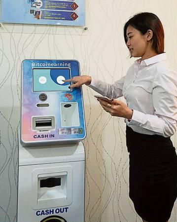 全馬共有6台比特幣買賣機,其中一家就在武吉丁雅Icon City, 也是全檳唯一一台。