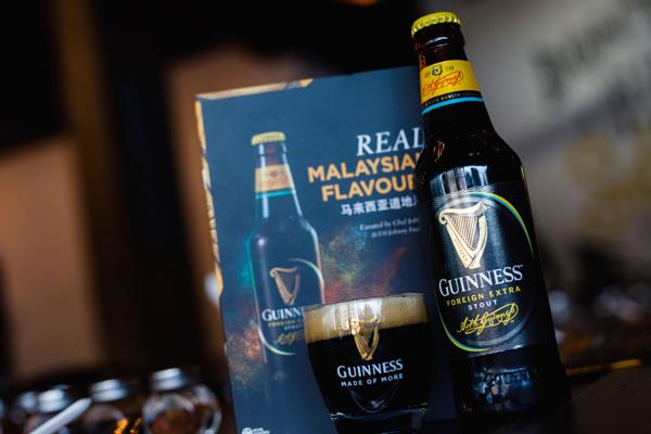 Guinness Rise