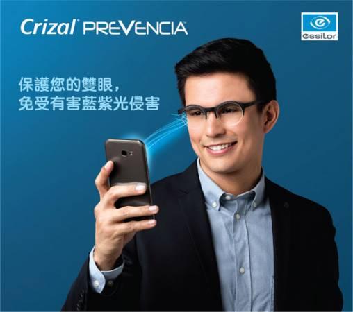 prevencia-CN-03_on