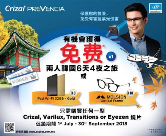 prevencia-CN-04_on