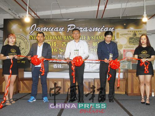 林勢量(左2起)、鄭來興及林澤聲為馬來西亞古幣展覽會開幕。