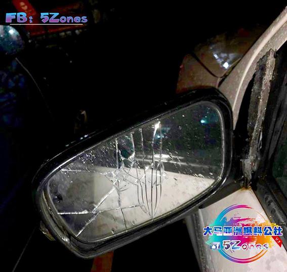 被人蓄意砸破的车子侧镜(取自面子书)