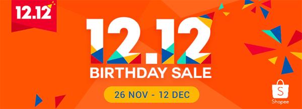 12.12-Generic_on
