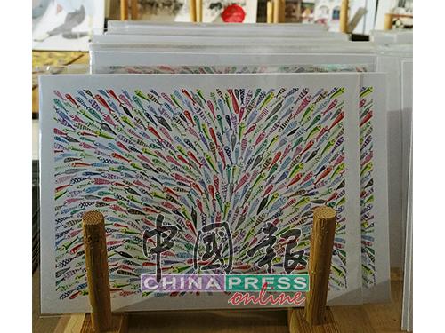 Queen的手繪明信片,千百只小魚聚集成繽紛魚群,有如文創海納百川?集而成的強大能量。