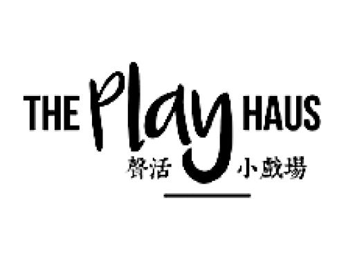 The Play Haus 聲活小戲場 2-01, Pearl Shopping Gallery,     Jalan Klang Lama, Kuala Lumpur 面書:The Play Haus 聲活小戲場