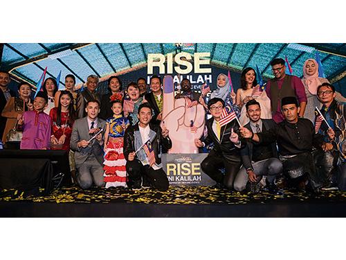 電影《RISE:INI KALILAH》  的主要演員都前來出席首映禮,一起重溫當時的感動。
