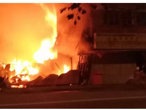 現場火勢猛烈,也蔓延得很迅速。