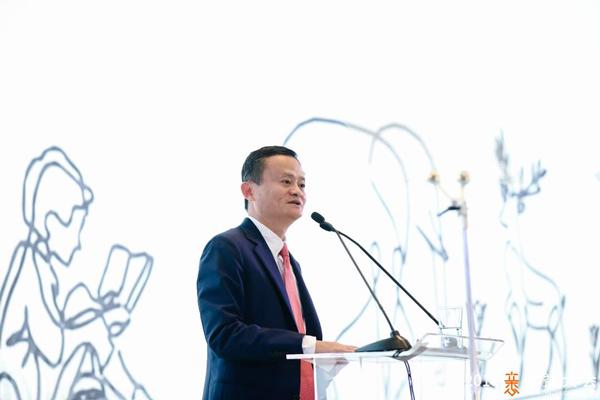 """馬雲在阿里巴巴""""2018年全球XIN公益大會""""致詞時認為,慈善應該低調,公益應當越高調越好。"""