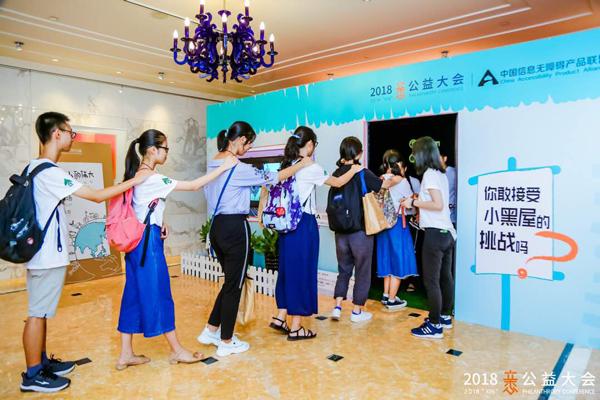 大會外也有增設體驗區,供出席的民眾參與。