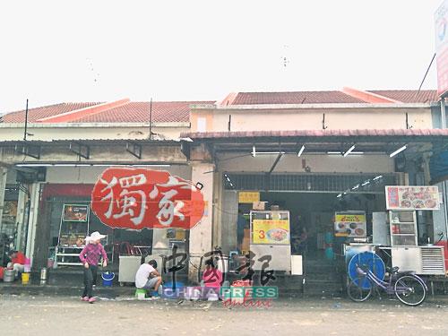葉一德在武吉英達經營的咖啡店,招牌已經拆下,並由新老闆接手。