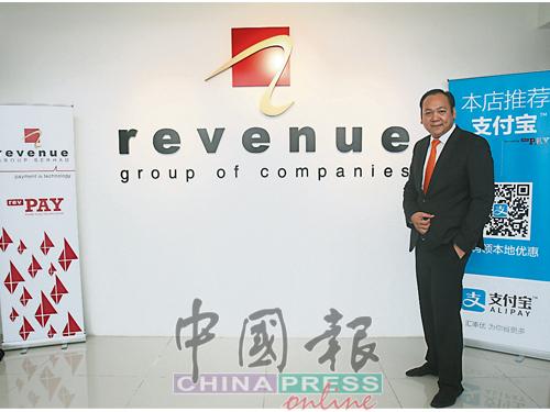 銀豐集團與阿里巴巴的合作夥伴關係早在2013經已開始,黃志雄將一切功勞歸于太太。