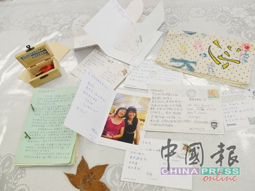 蔡春梅執教逾20年,收過學生不少的禮物,其中最珍貴的就是這些手寫卡片。