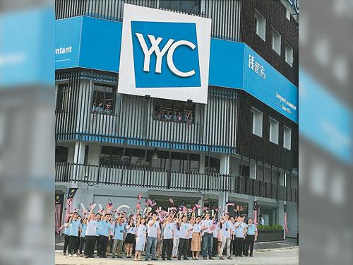 YYC超越集團從9月份起贈送1000份《每一天1%》行動手冊,等你來領取。