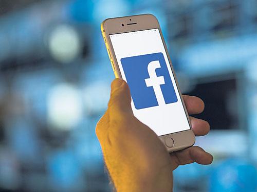 有26%受訪者表示,他們已刪除手機上的面書應用程式。