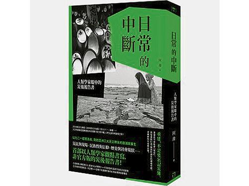 20180909book02