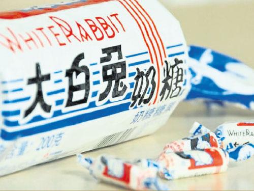 ■大白兔奶糖