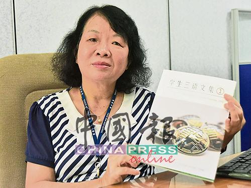 《學生三語文集》的創刊便是為了推動學校三語學習的風氣。