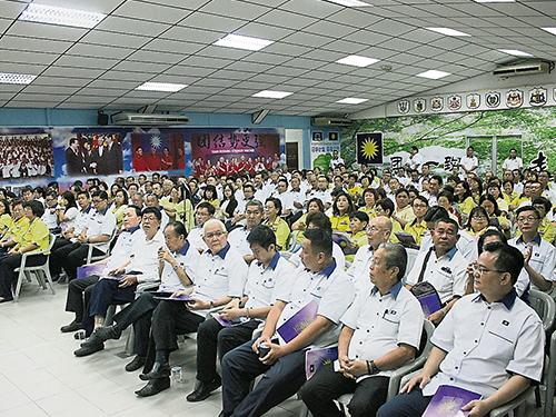 馬華甲州代表大會獲黨員踴躍出席。