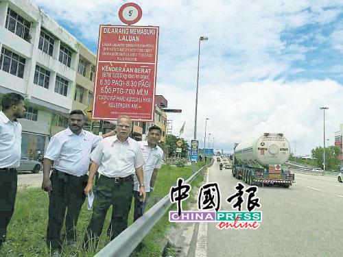 拉馬沙米(左3)宣布北海珍菲市路從峇眼達南Assumption路交界處通往北賴新路交界處,在上下班高峰時段,將禁止重型羅厘上路;右起大衛馬瑟、沙迪斯及傑森。