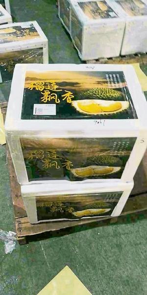 MBI集團出口至中國的箱裝設計。