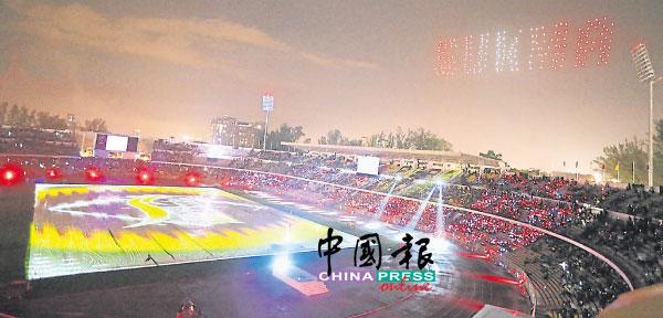 大會也以無人机呈獻燈光及聲音表演,以多個無人机在夜空中串連成SUKMA PERAK字樣、國旗、州旗、馬運會吉祥物Chor的圖案,而中央場地也被布置成大銀幕。