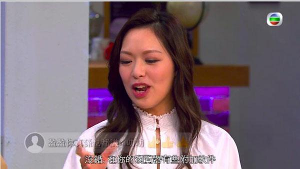 """馮盈盈再次化身""""性博士"""",在節目上大聊""""性""""福秘訣。"""