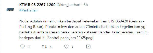 KTMB在推特貼文更新進展。