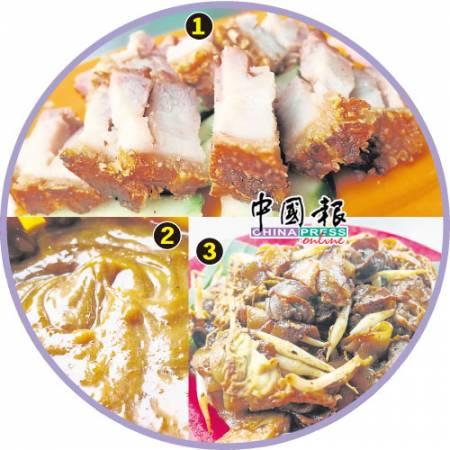 """1.店里的""""肥媽""""燒肉,也是安順著名美食。 2.該店也採用自制傳統風味加央 3.店里的鮮蛤炒粿條也很美味。"""