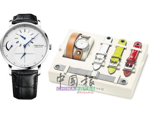 左圖:Louis Erard的Regulator錶款。 儘管Louis Erard以男性腕錶為主,這系列以四季浪漫為主題(右圖),還備有代表不同季節顏色的錶帶,還是頗懂女人之心。