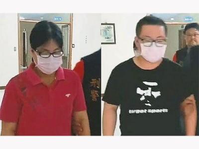 洪姓母親(左)及丁姓長子裁定羈押禁見。